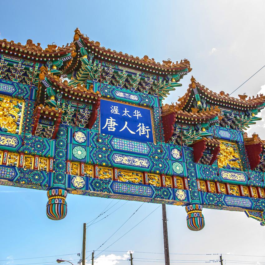 Ottawa China Town Arch